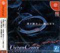 UnderCover AD2025 Kei (New) - Pulse