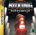 The King of Boxing (New) - Victor