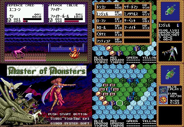 Master of Monsters from Toshiba EMI - Mega Drive