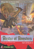 Master of Monsters - Toshiba EMI