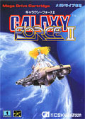 Galaxy Force 2 - Sega