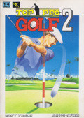 Top Pro Golf 2 - Soft Vision