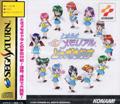 Tokimeki Memorial Taisen Tokkae Dama (New) (Sale) - Konami