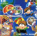 Parasol Stars - Taito