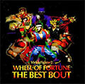 Virtua Fighter 2 Wheel of Fortune The Best Bout (New) - Sega