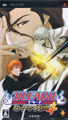 Bleach Heat The Soul 4 - Sony