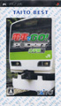Densha De Go Pocket Yamanote Line (New) (The Best) - Taito