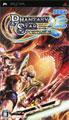 Phantasy Star Portable - Sega