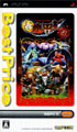 Ultimate Ghouls and Ghosts Kai (Best) (New) - Capcom