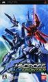 Macross Ace Frontier (New) - Bandai
