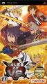 Tales of VS - Namco
