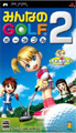 Minna no Golf Portable 2 (New) - Sony Computer Entertainment