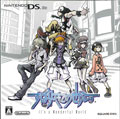 Nintendo DS Lite Subarashiki Kono Sekai Wonderful World Edition (New) - Square Enix