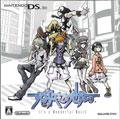 Nintendo DS Lite Subarashiki Kono Sekai Wonderful World Edition (New) - Square Enix