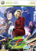 The King of Fighters XII with Preorder Gift (New) - SNK Playmore