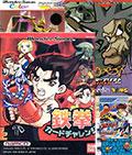 WonderSwan Wonder Pack (5 New Games) - Various