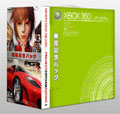 Xbox 360 Core System Launch Special plus Two Terrific Games (New) - Microsoft