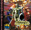 Crossed Swords II - ADK
