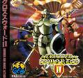 Crossed Swords II - ADK