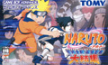 Naruto Ninja Council (New) - Tomy