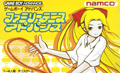 Family Tennis Advance - Namco