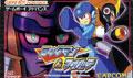 Rockman And Forte - Capcom