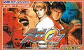Final Fight One (New) - Capcom