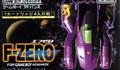 F-Zero (New) - Nintendo
