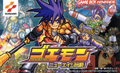 Goemon New Age - Konami