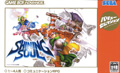 Shining Soul (Value Selection) (New) - Sega