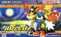 Klonoas Heroes - Namco