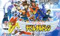 Shin Megami Tensei Devil Children (New) - Atlus