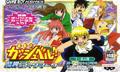 Konjiki no Gashbell Makai no Bookmark (New) - Banpresto
