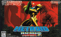 Metroid Zero Mission (New) - Nintendo