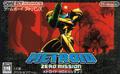 Metroid Zero Mission (New) - Nintendo
