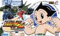 Astro Boy - Treasure