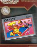 Donkey Kong (New) - Nintendo