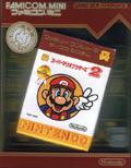 Super Mario Brothers 2 - Nintendo