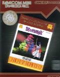 Nazo No Murasamejyo - Nintendo