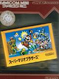 Super Mario Brothers (Sale) - Nintendo
