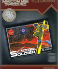 Star Soldier - Nintendo