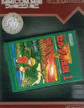 Legend Of Zelda (No Manual) - Nintendo