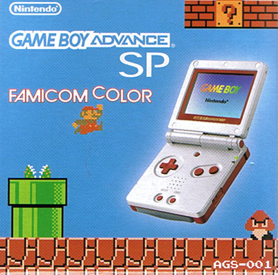 gameboy advance sp famicom edition no box or manual from nintendo rh genkivideogames com gameboy advance sp instruction manual game boy advance sp manual