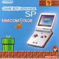 GameBoy Advance SP Famicom Edition (No Box or Manual) - Nintendo