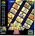 World Heroes 2 title=