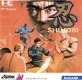 Shinobi - Asmik