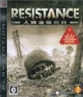 Resistance Fall of Man (New) - Insomniac