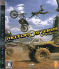 Motorstorm (New) - Havok