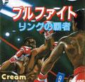 Bull Fight - Cream