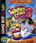 Warioland 3 - Nintendo